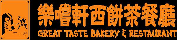 Great Taste Bakery & Restaurant